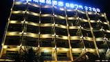 ภาพ Sunny Sanya Destination Hotel Haitang ใน ซันยา