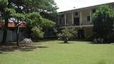 Gulu hotel photo