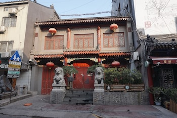Picture of Shuyuan Party Hostel in Xi'an