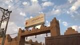 Az Zulfi hotels,Az Zulfi accommodatie, online Az Zulfi hotel-reserveringen