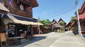 Picture of Old City Guest House in Sukhothai