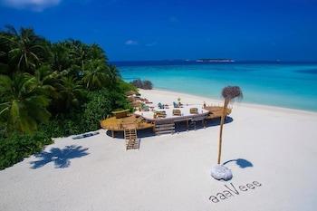 Restplasser til Maldivene (alle områder)