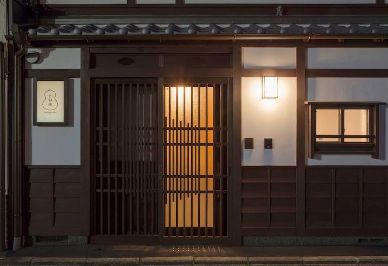 요시미구라, Kyoto, 외부