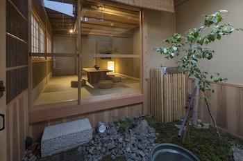 교토의 우메노키안 사진