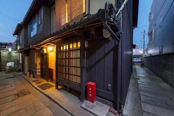 京都熊修庵飯店的相片