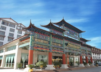 Picture of Narada Lijiang International Hotel in Lijiang