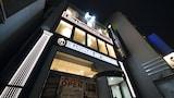 Sélectionnez cet hôtel quartier  à Yokohama, Japon (réservation en ligne)
