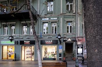 Image de Rustaveli 36 Hotel à Tbilissi