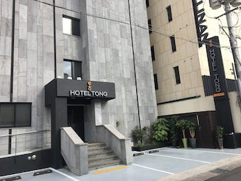 Picture of Hotel Tong Yeondong Jeju in Jeju