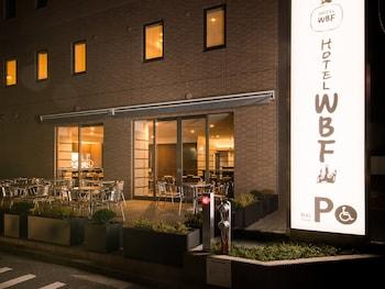 Foto del Hotel WBF Fukuoka Tenjin Minami en Fukuoka