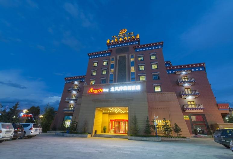 Diqing Argyle Hotel, Deqin