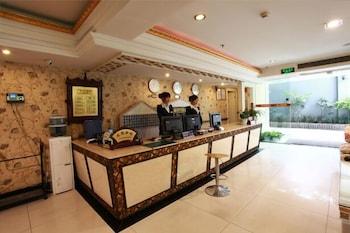 Picture of Jiali Hotel Kuanzhai Alley Branch in Chengdu