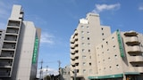 Book this Free wifi Hotel in Kitakami