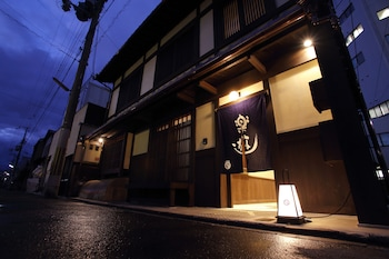 Slika: Luck You Kyoto ‒ Kyoto
