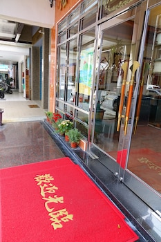Slika: East Commercial Affairs Hotel ‒ Luodong