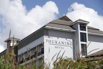 Picture of Phukaning Hotel in Udon Thani