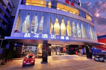 Picture of Orange Hotel Select Foshan in Foshan