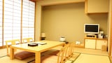 Reserve this hotel in Gifu, Japan