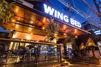 Φωτογραφία του WING BED, Τσιάνγκ Μάι