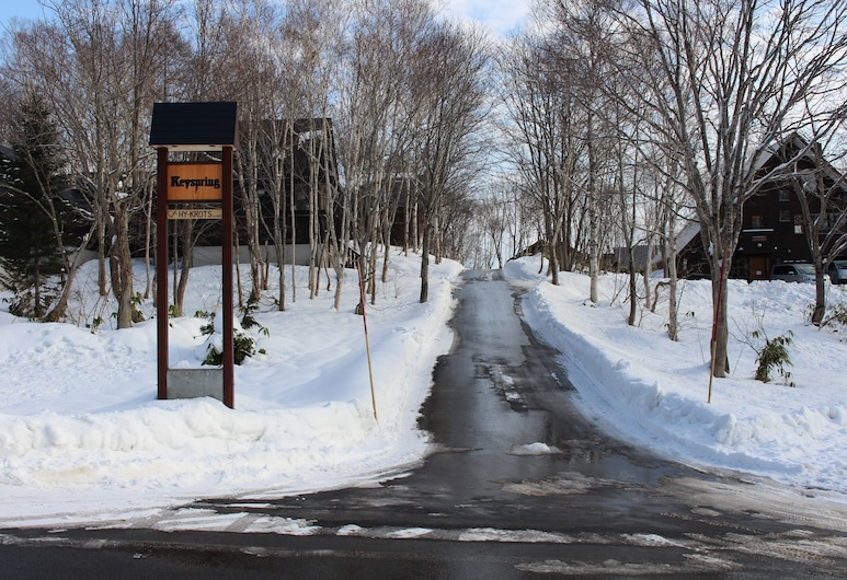 Keyspring Niseko, Rankoshi, Property Grounds