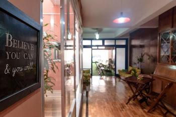 Picture of Maracanã Hostel Vila Isabel in Rio de Janeiro