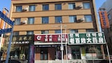 Picture of CREO HOTEL in Yanji