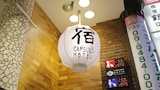 Choose This 2 Star Hotel In Osaka