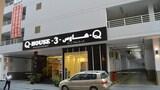 Hotel unweit  in Manama,Bahrain,Hotelbuchung