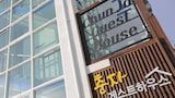 Gangneung Hotels,Südkorea,Unterkunft,Reservierung für Gangneung Hotel