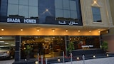 Choose this Apart-hotel in Al Khobar - Online Room Reservations