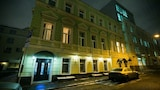 Hotel unweit  in Moskau,Russland,Hotelbuchung