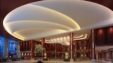 Hotel unweit  in Nanjing,China,Hotelbuchung