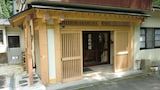 Hotell i Shizukuishi