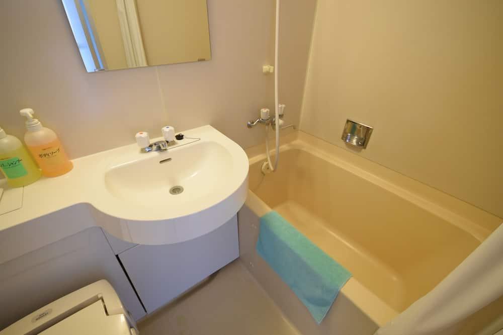 Single Room, Smoking - Bathroom Amenities