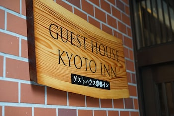 Picture of Guest House Kyoto Inn - Hostel in Kyoto