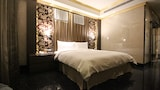 Book this In-room accessibility Hotel in Hsinchu