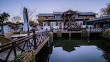 Choose This Four Star Hotel In Lijiang