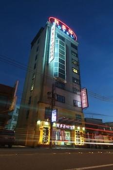 Introduce las fechas para ver los descuentos de hoteles en Jungli