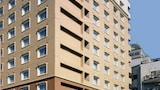 Sélectionnez cet hôtel quartier  Kurume, Japon (réservation en ligne)