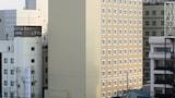Hotell nära  i Aomori