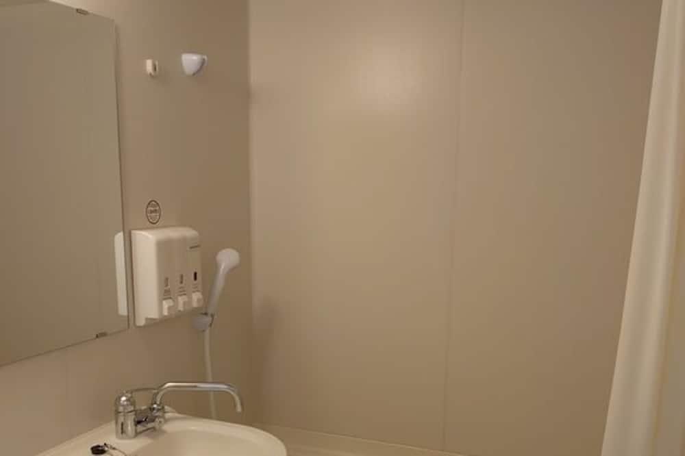 Basic Double Room, Smoking - Bathroom