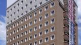 hotel a(z)  Sagamihara közelében.