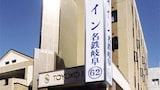 Sélectionnez cet hôtel quartier  Gifu, Japon (réservation en ligne)