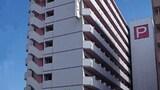Hotel unweit  in Sendai,Japan,Hotelbuchung