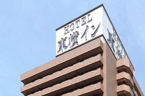 東横INN千葉駅前/