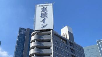 Nagoya bölgesindeki Toyoko Inn Nagoya-eki Sakuradori-guchi Honkan resmi