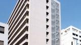 Sélectionnez cet hôtel quartier  Nagoya, Japon (réservation en ligne)