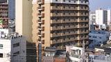 Hotel unweit  in Osaka,Japan,Hotelbuchung