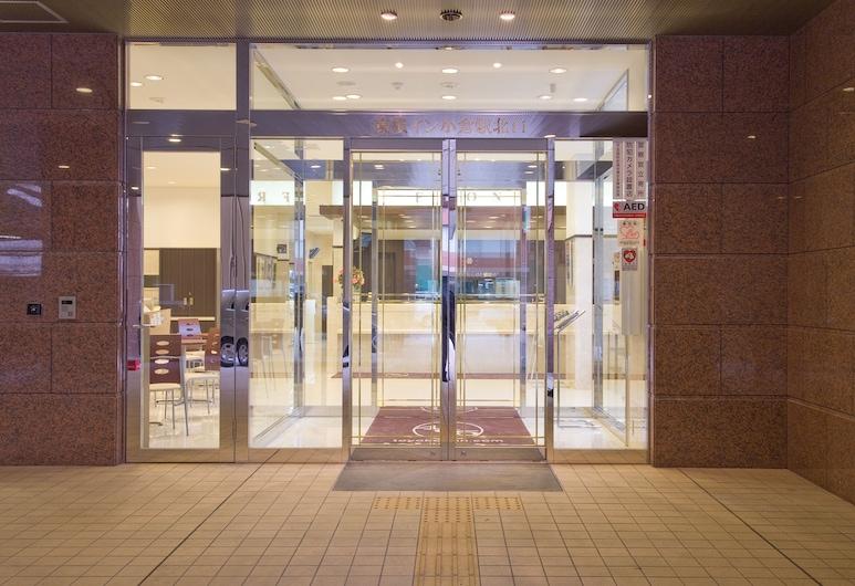 Toyoko Inn Kokura-eki Shinkansen-guchi, Kitakyushu, Είσοδος ξενοδοχείου
