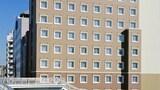 Sélectionnez cet hôtel quartier  Tsuchiura, Japon (réservation en ligne)